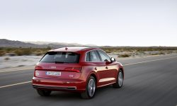 Audi Q5 II Wallpaper