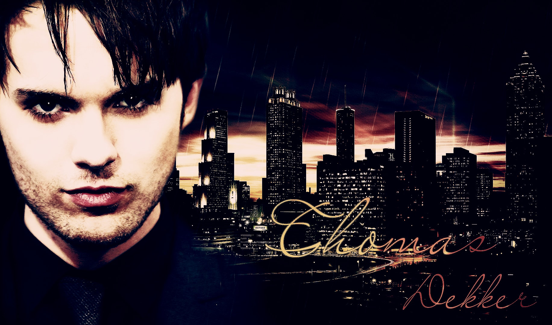 Thomas Dekker Wallpaper