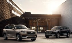 Volvo XC90 II Wallpaper