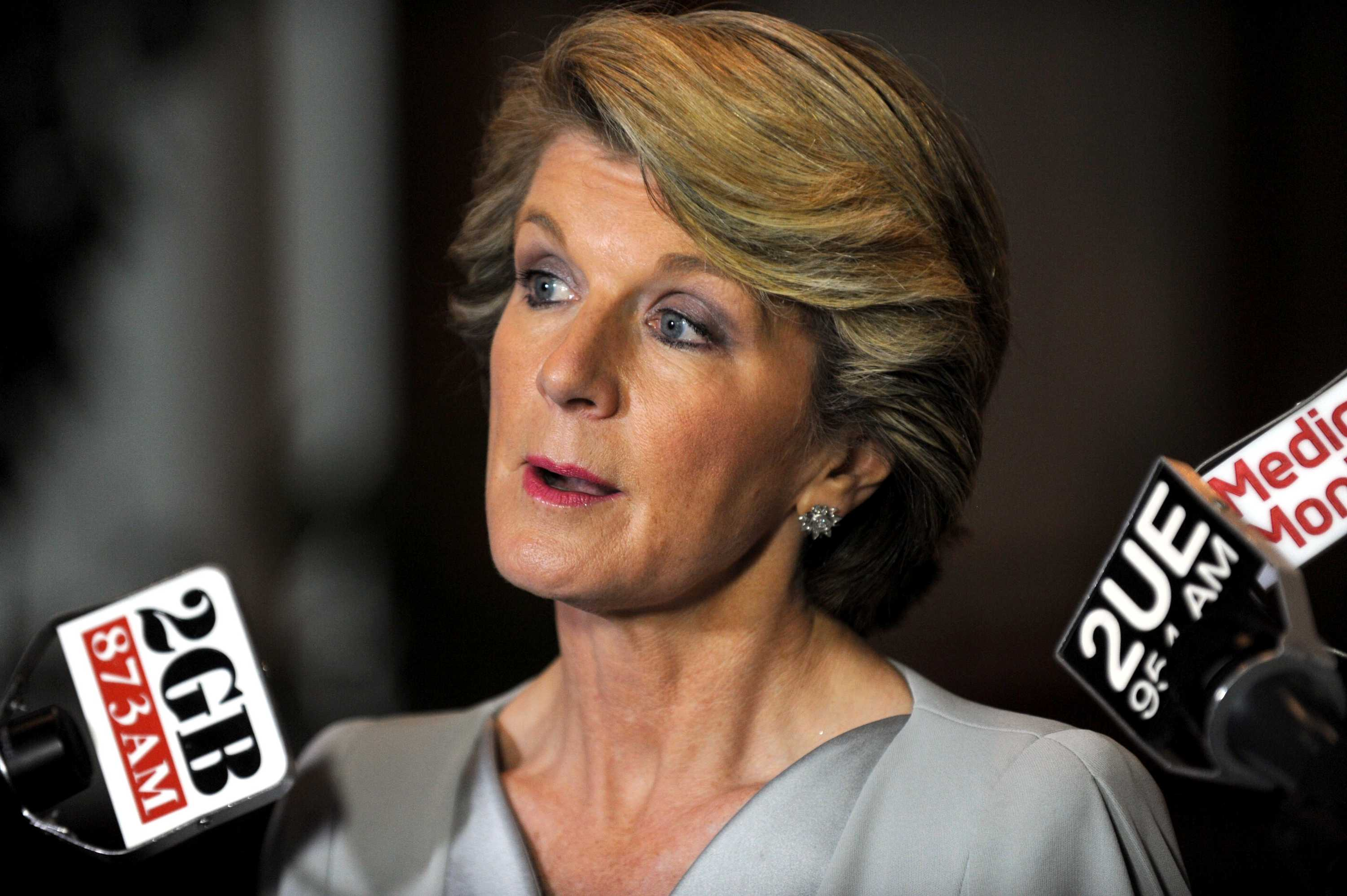Julie Bishop HD pictures