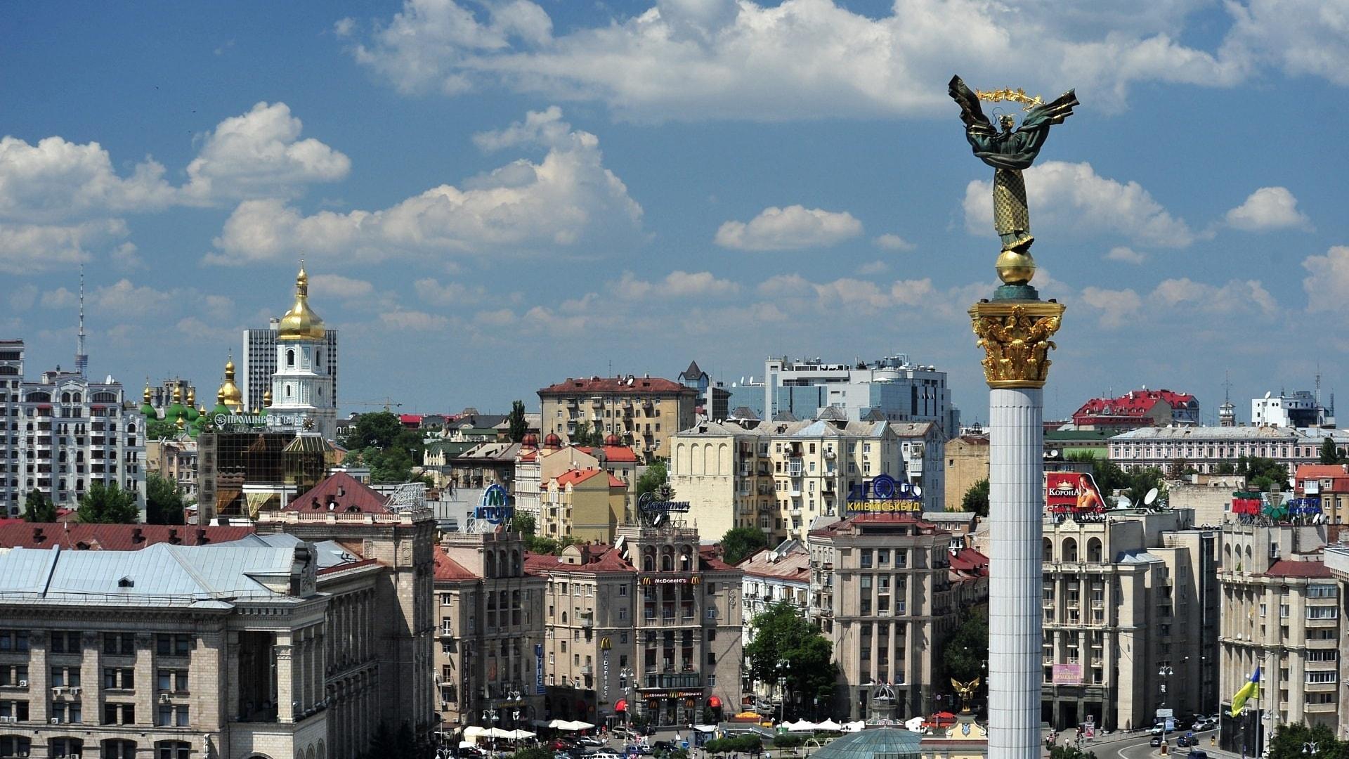 Kiev Full hd wallpapers