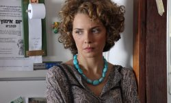 Mili Avital Full hd wallpapers