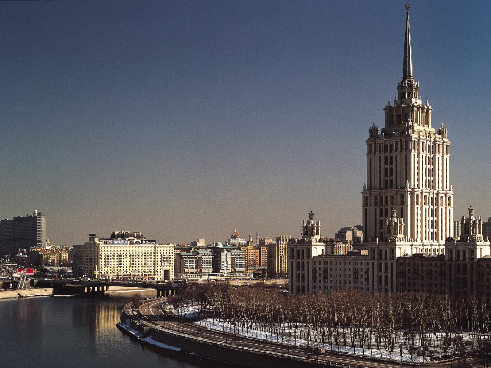 Moscow full hd wallpapers