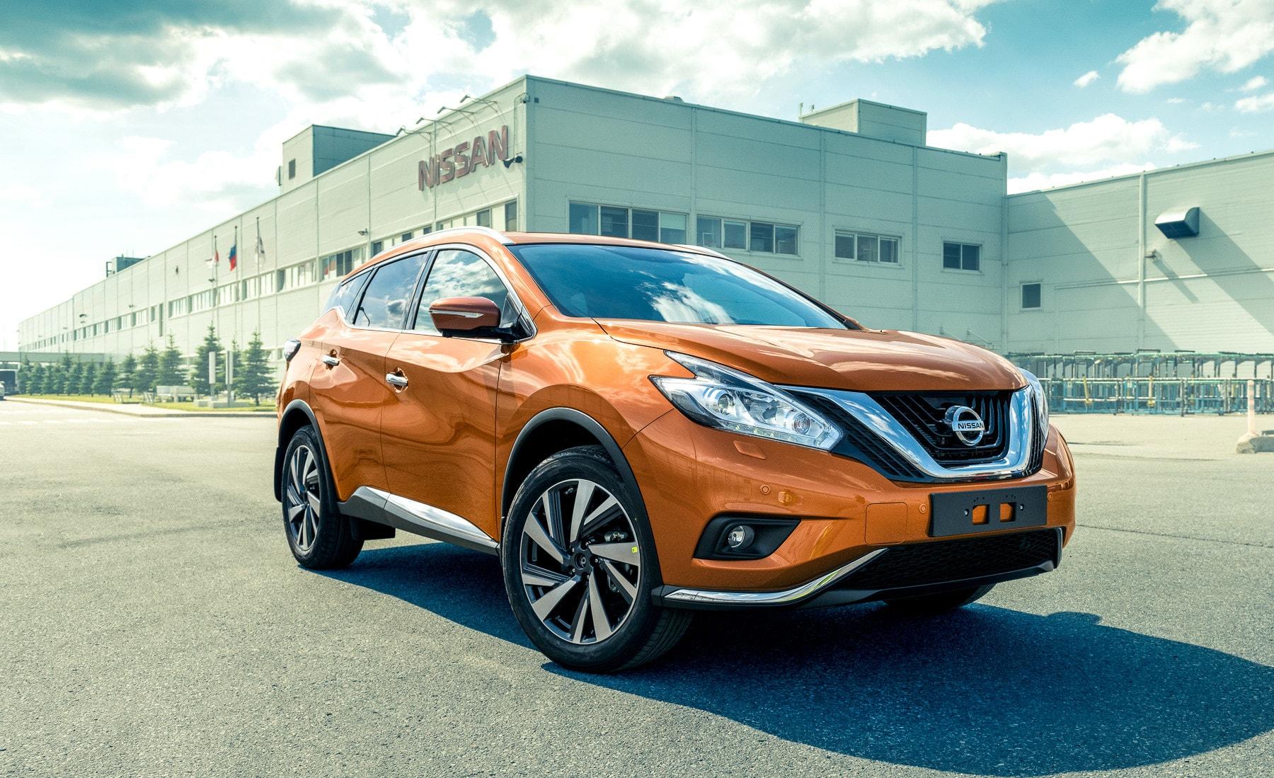 Nissan Murano 3 Full hd wallpapers