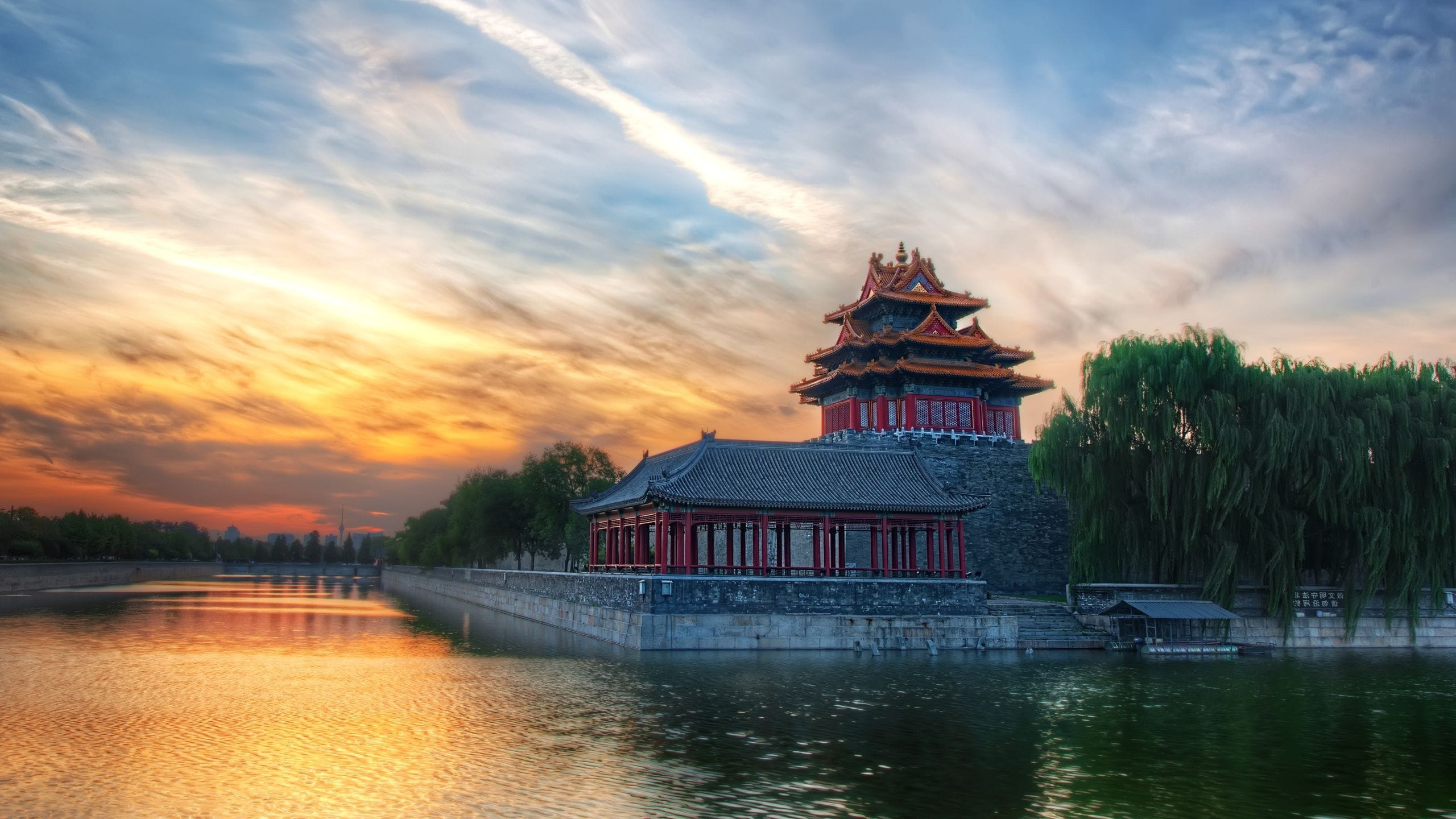 Peking full hd wallpapers