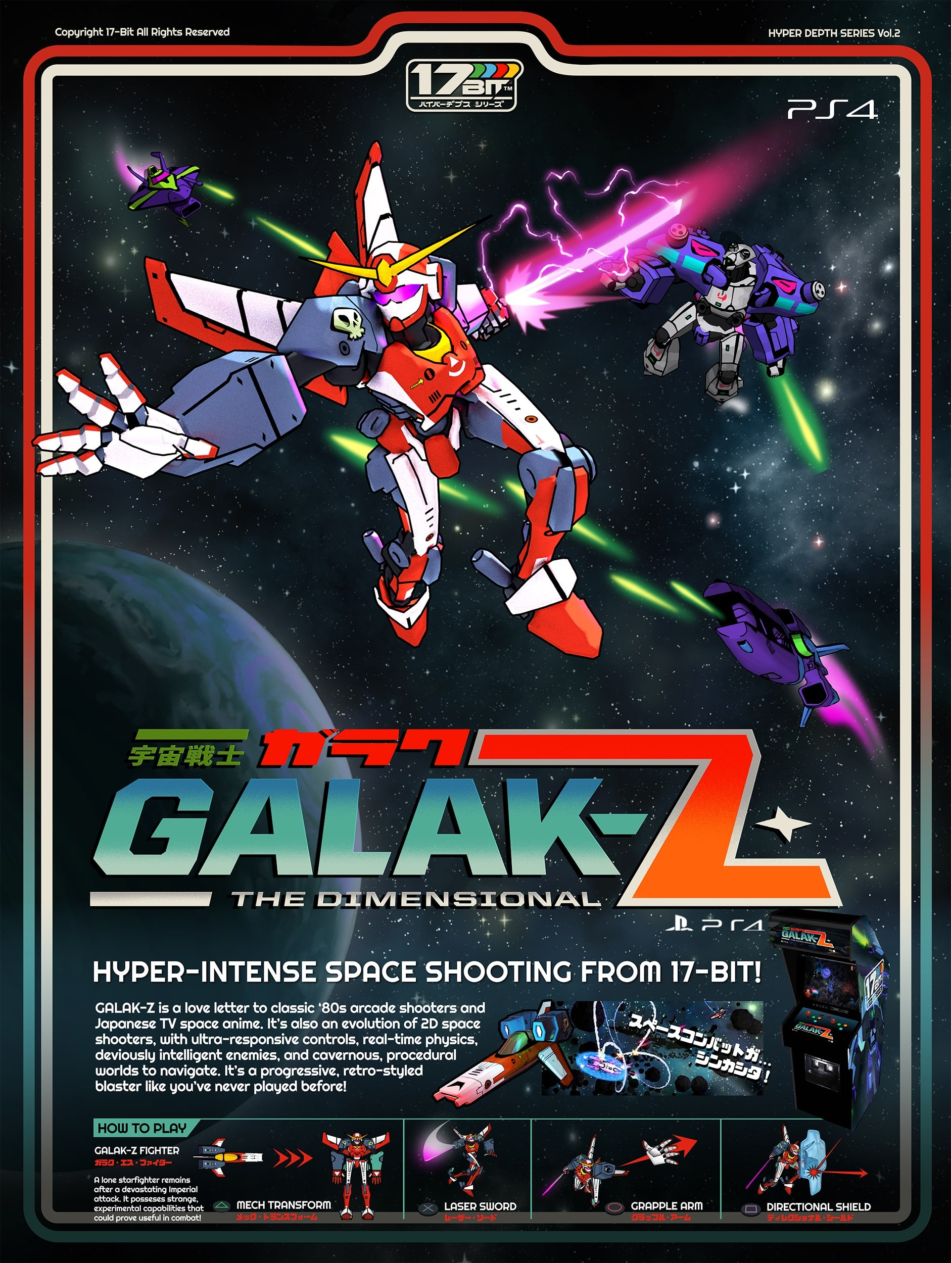 Galak-Z: The Dimensional For mobile