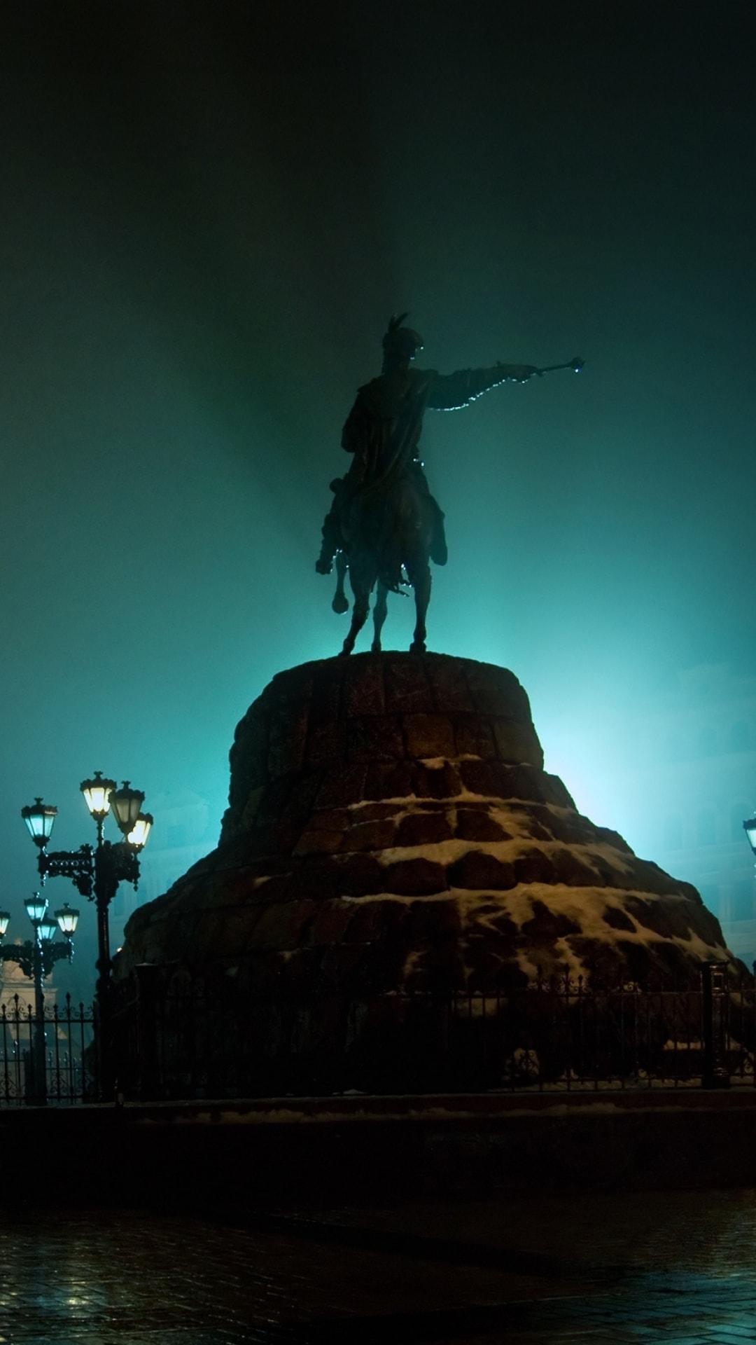 Kiev For mobile