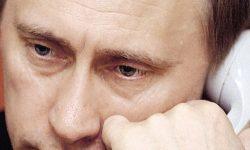 Vladimir Putin For mobile