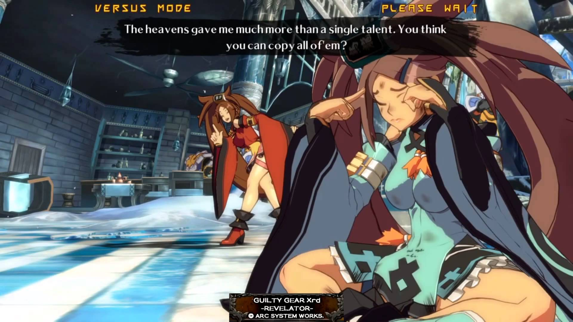 Guilty Gear: Jam Kuradoberi Widescreen for desktop