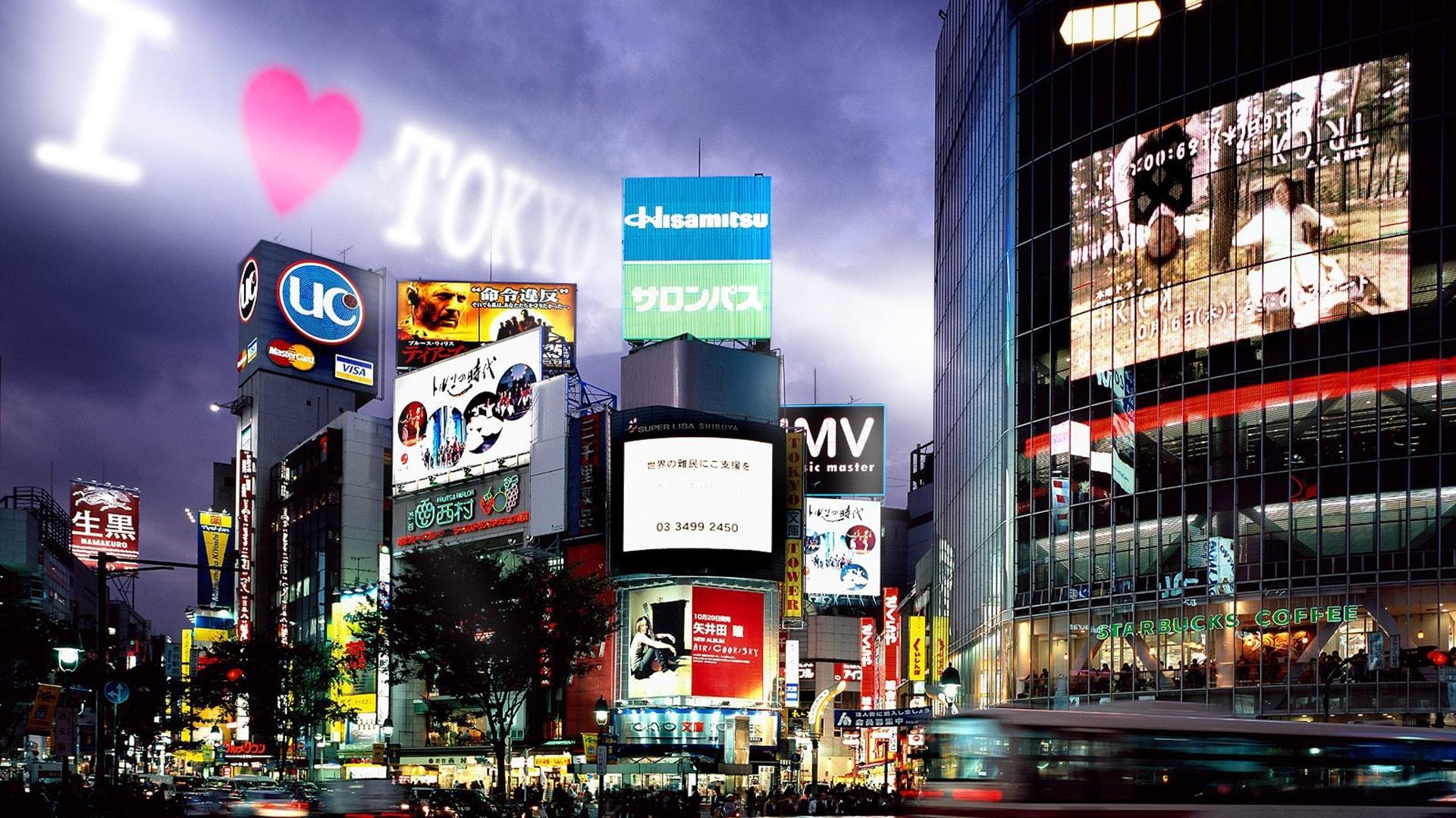 Tokyo widescreen for desktop