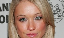 Katrina Bowden High