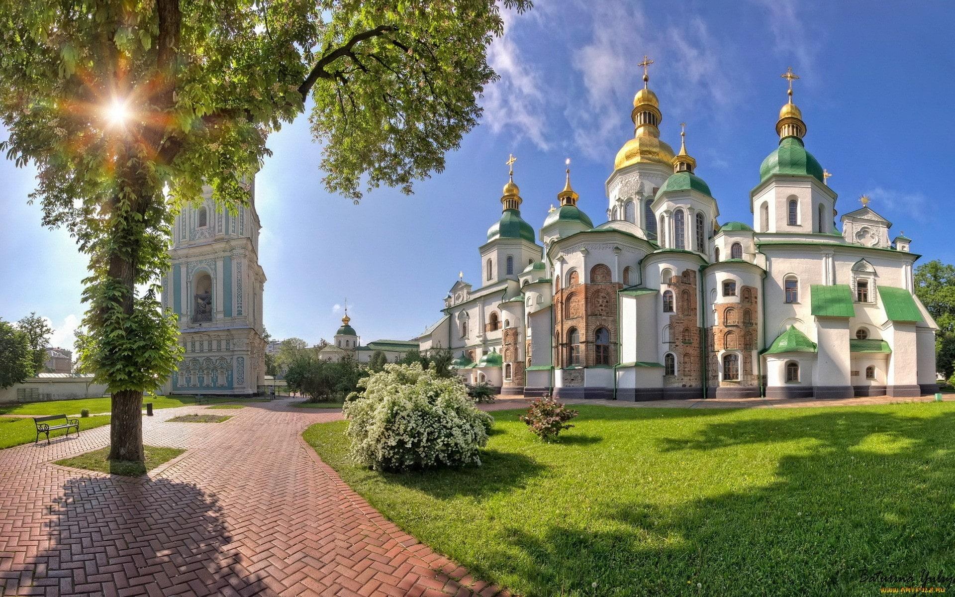 Kiev High