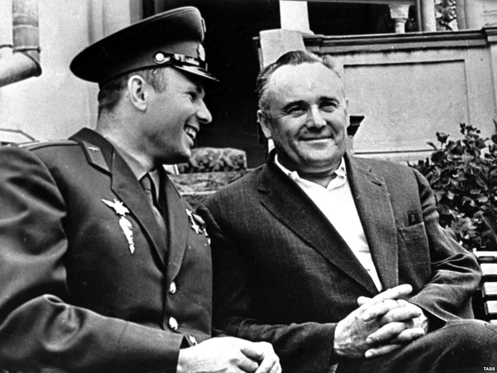 Yuri Gagarin High
