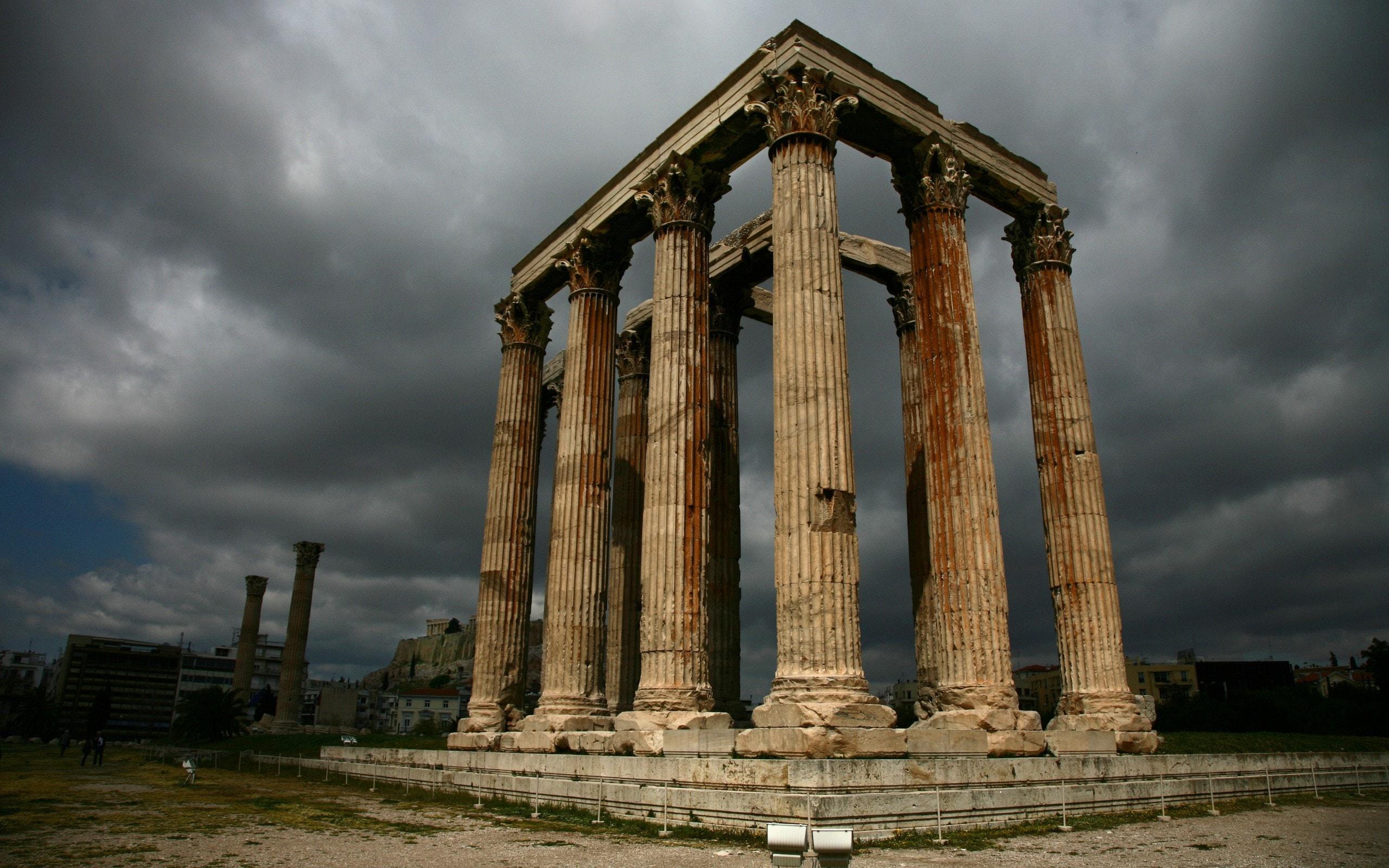 Athens HD