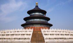 Peking HD