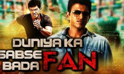 Fan Download