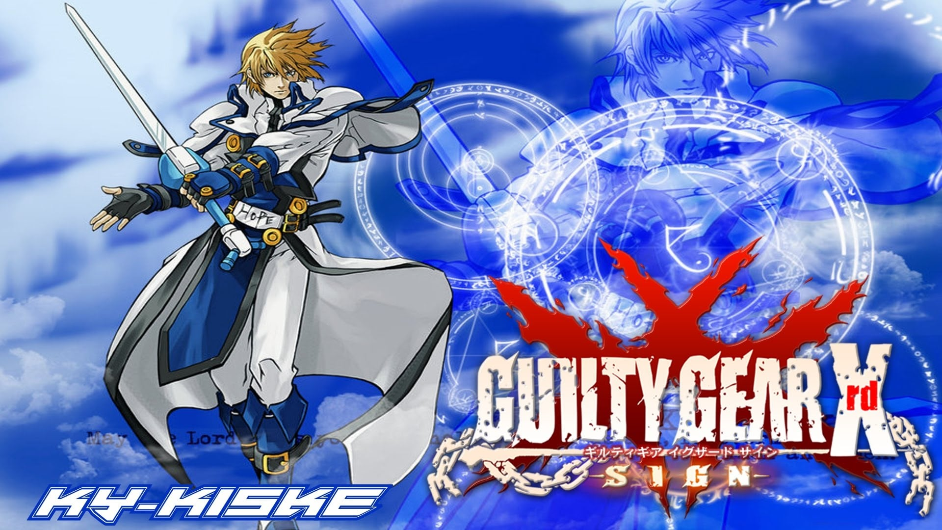 Guilty Gear: Ky Kiske Widescreen