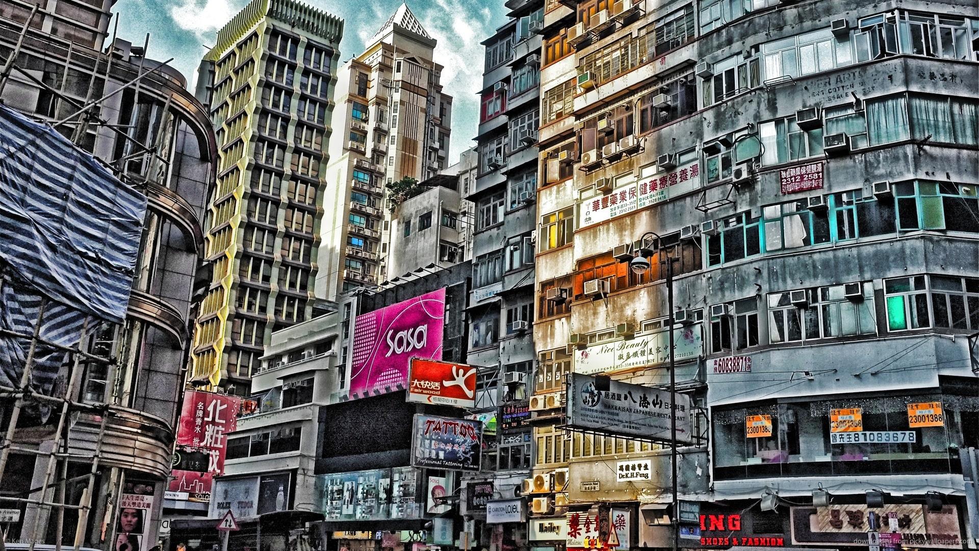 Hong Kong widescreen