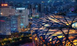 Peking widescreen