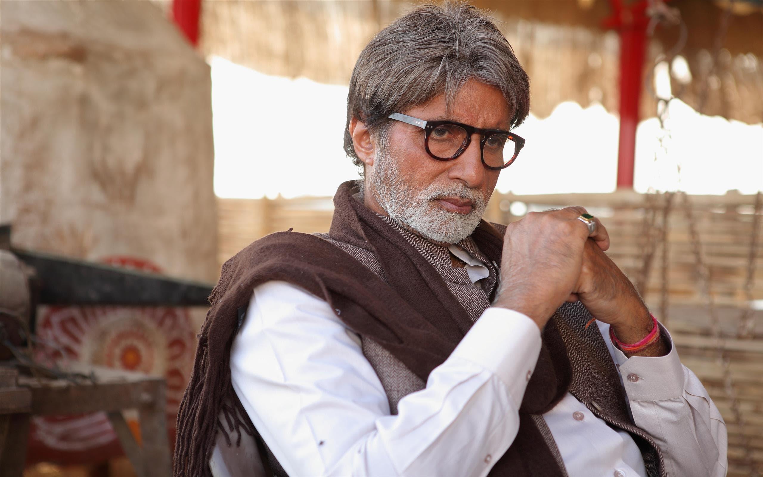 Amitabh Bachchan Download