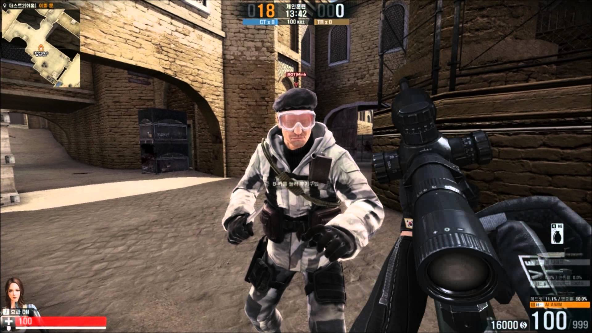 Counter strike free online csgo console closes