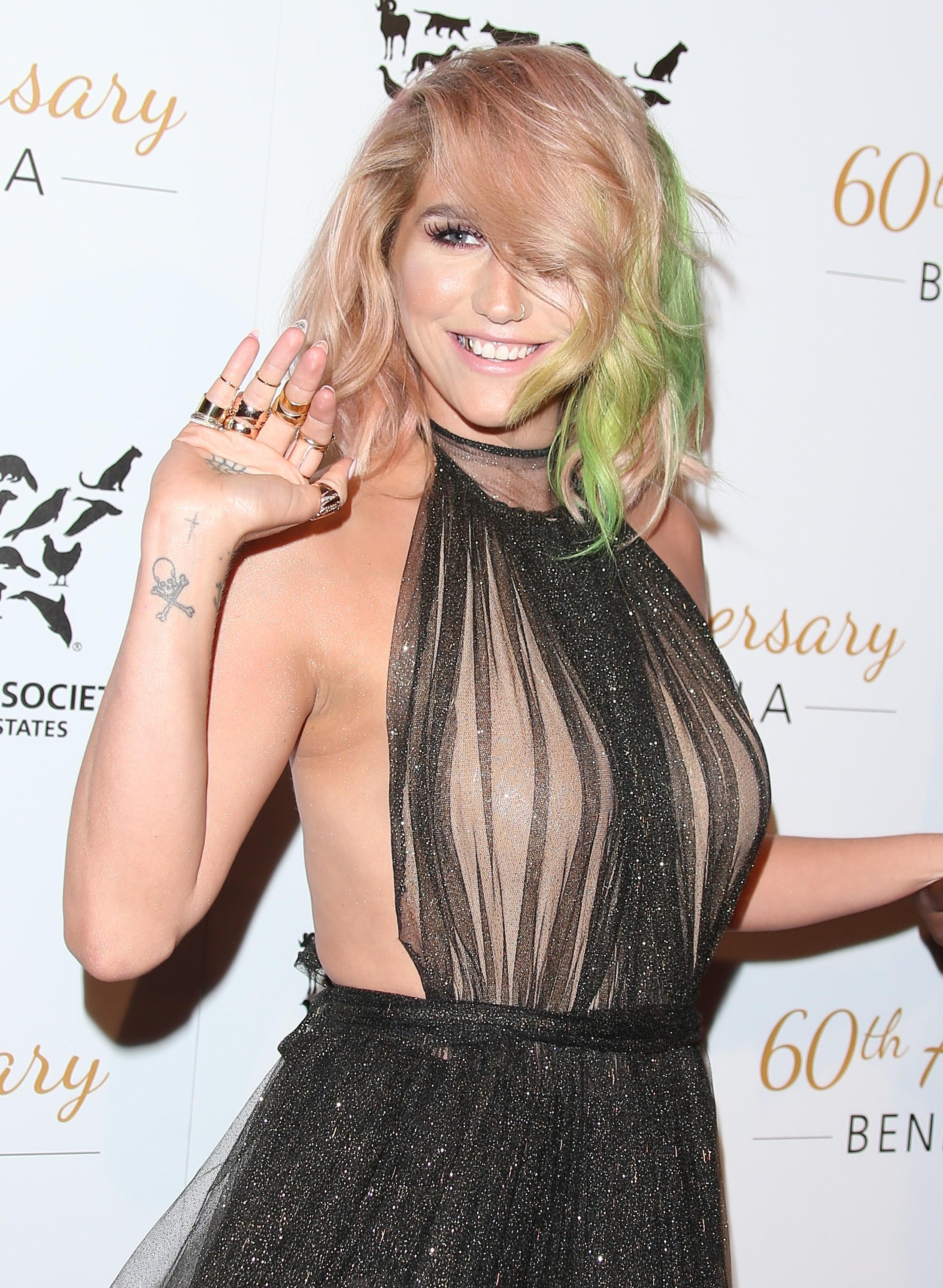 Kesha Download