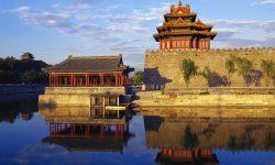 Peking Download