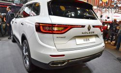 Renault Koleos 2 Download