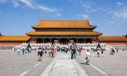 Peking Wallpapers