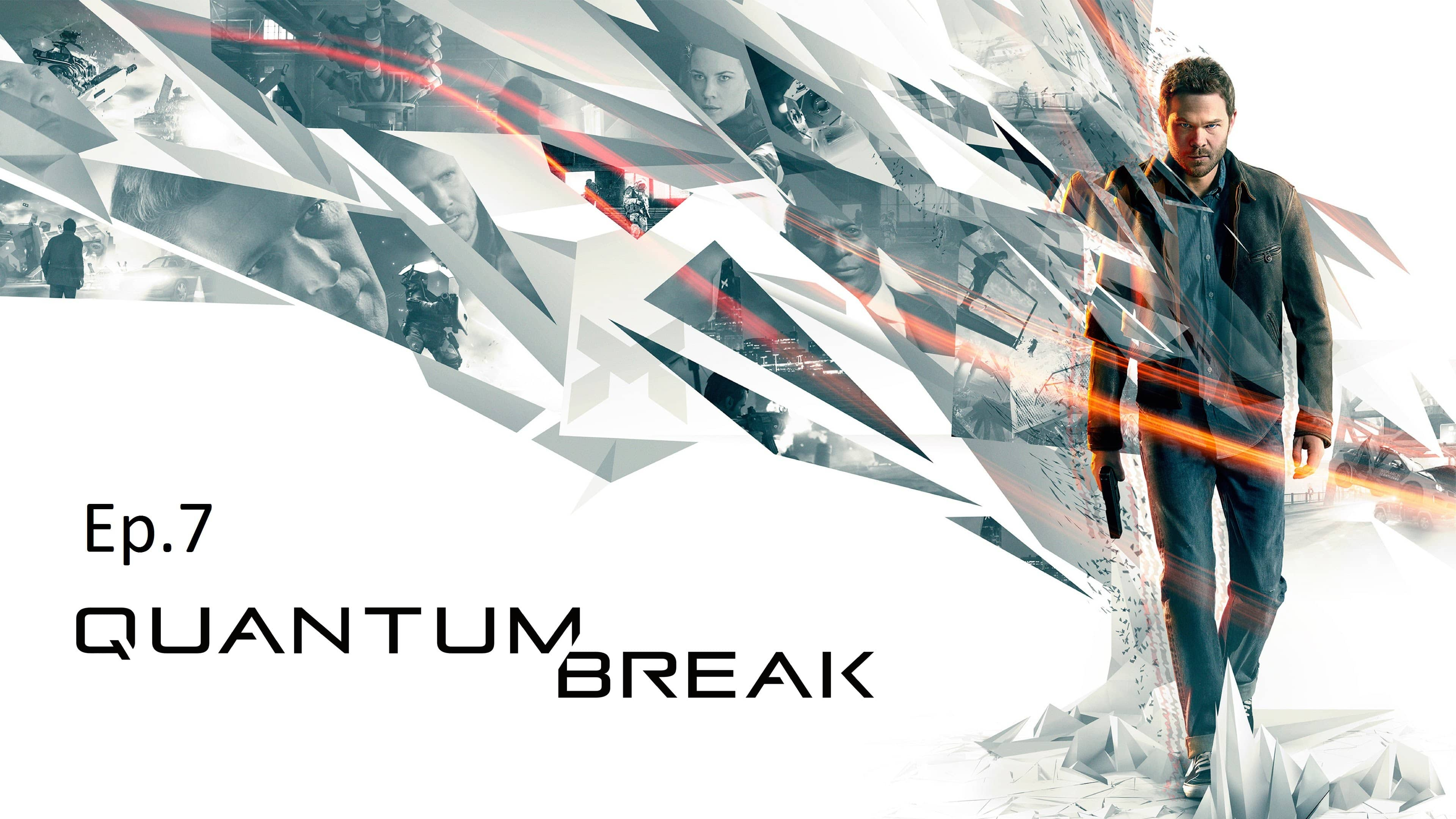 Quantum Break Wallpapers