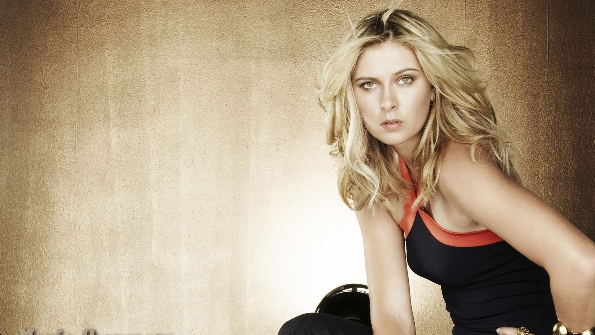Maria Sharapova Background