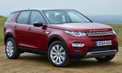Land Rover Discovery 5 Pictures