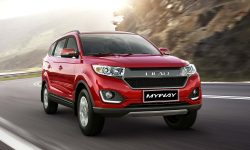 Lifan Myway Wallpapers hd