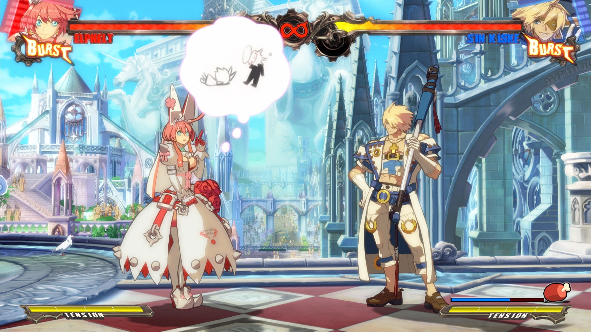 Guilty Gear: Elphelt Valentine Background