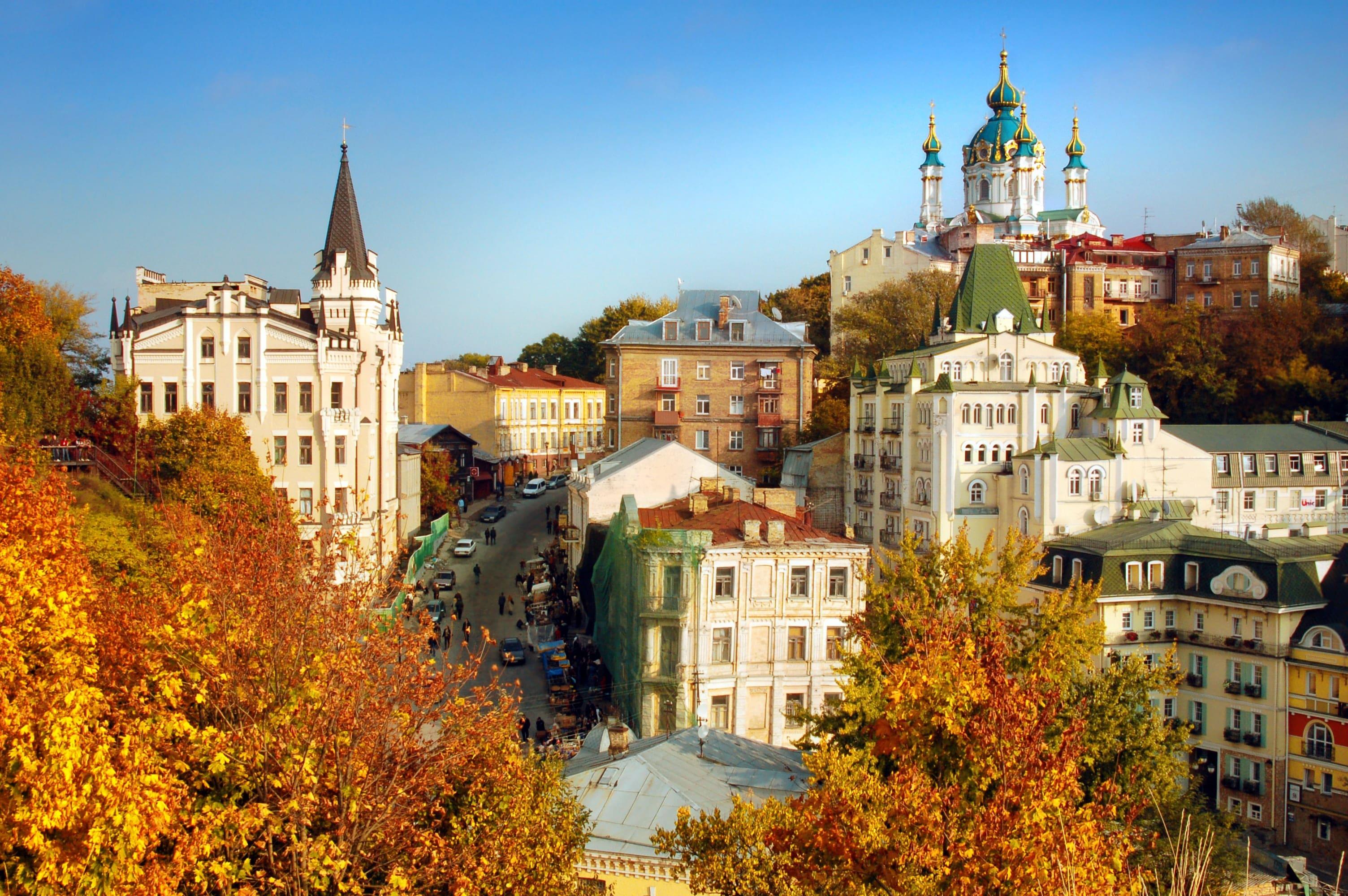 Kiev Screensavers