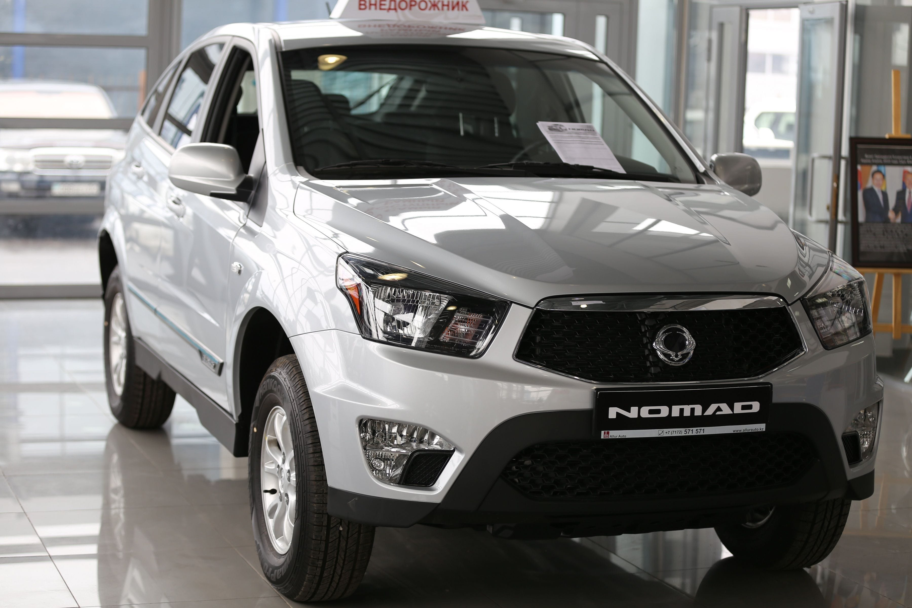 Ssang Yong Nomad Pictures