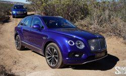 Bentley Bentayga Background