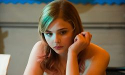 Laggies Wallpapers hd
