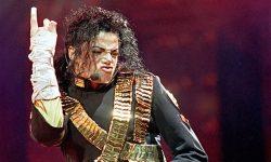 Michael Jackson Background