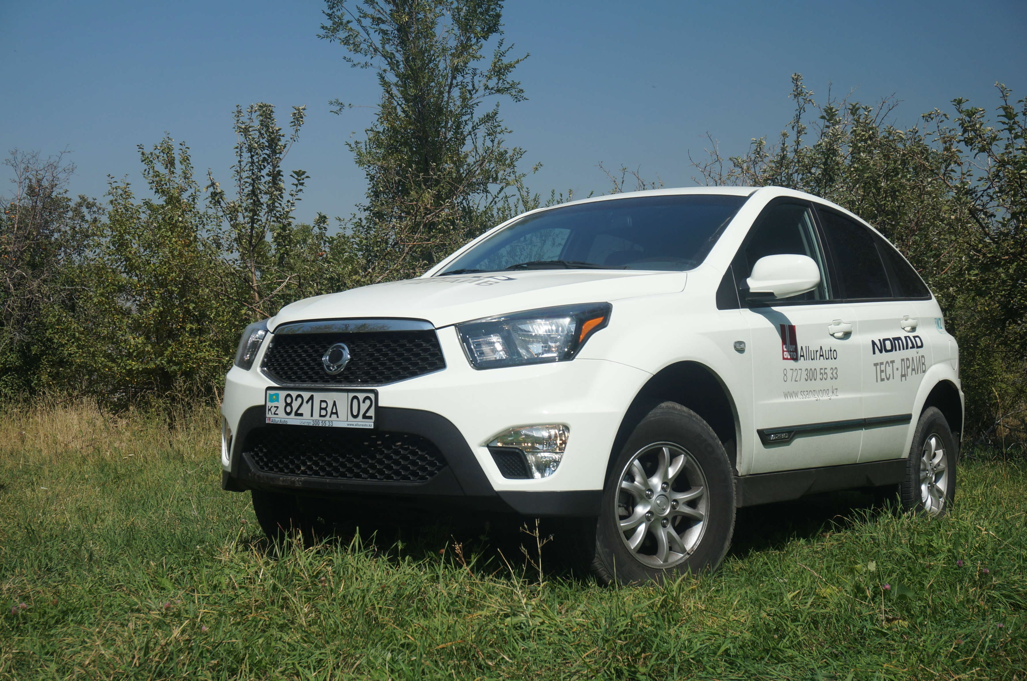 Ssang Yong Nomad HQ wallpapers