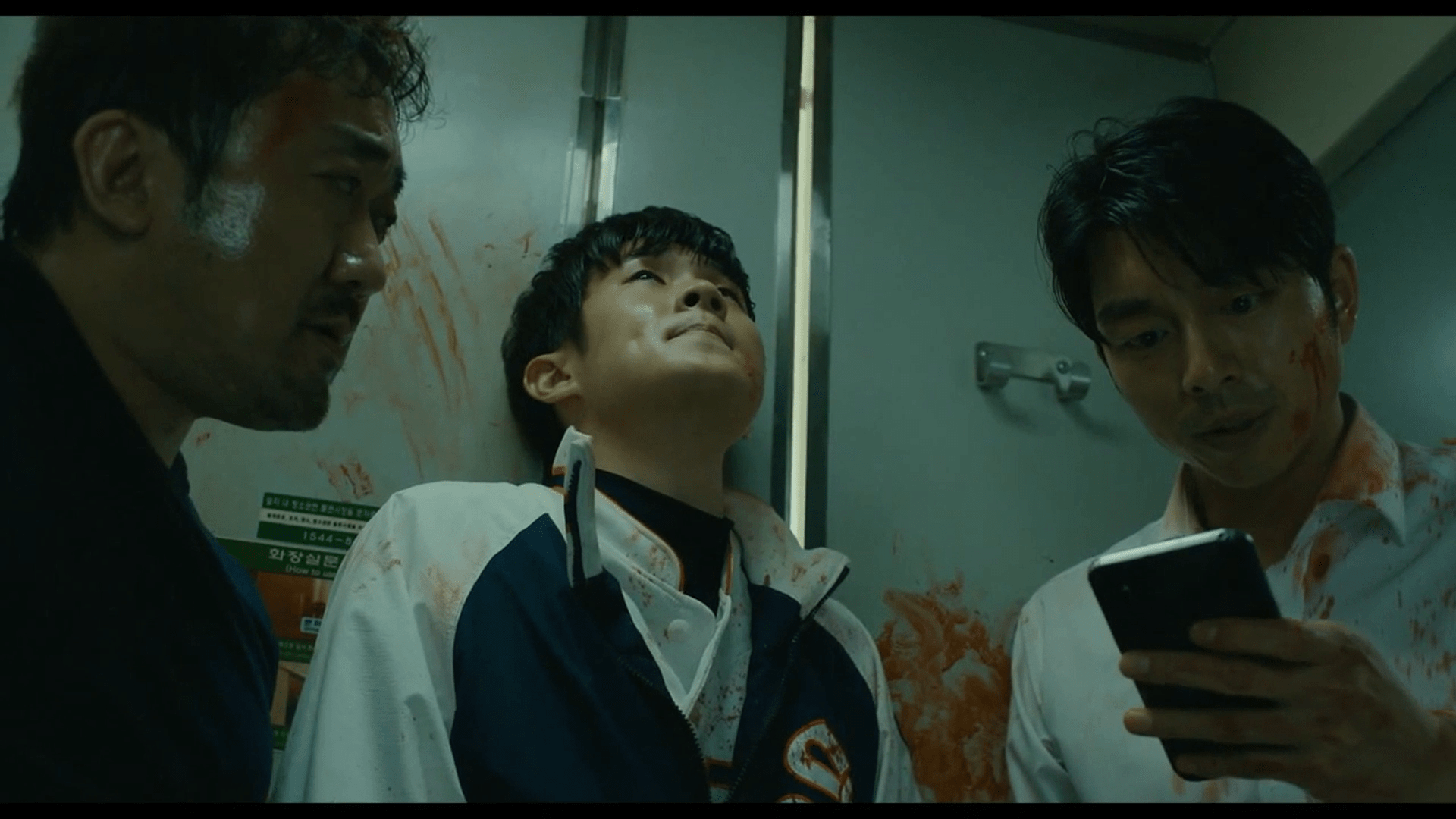 Train to Busan HD pics