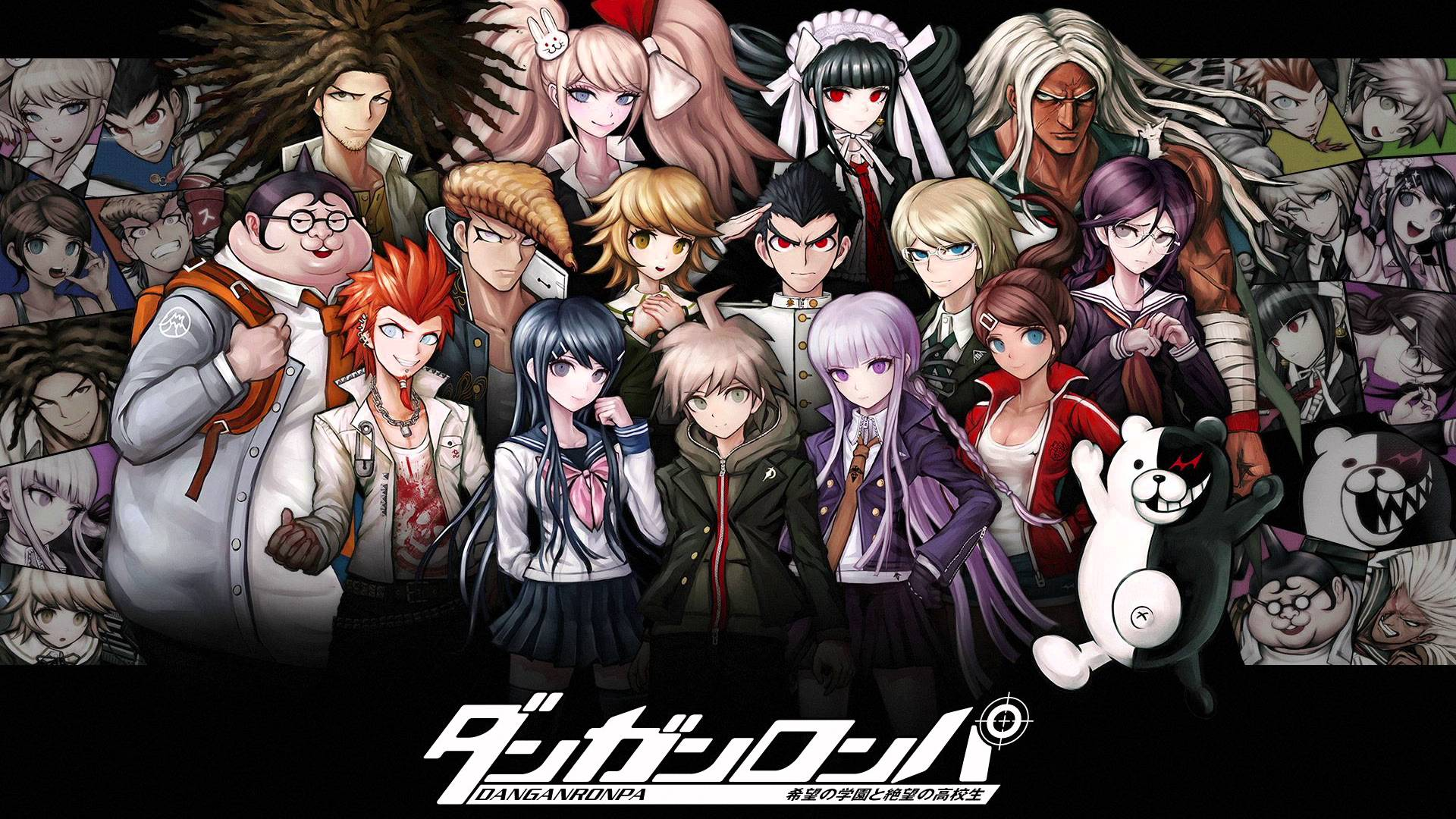 Danganronpa: Trigger Happy Havoc Desktop wallpapers