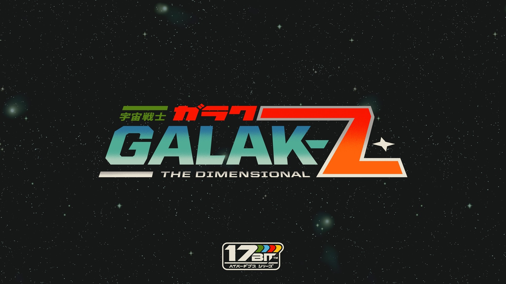 Galak-Z: The Dimensional HD pics