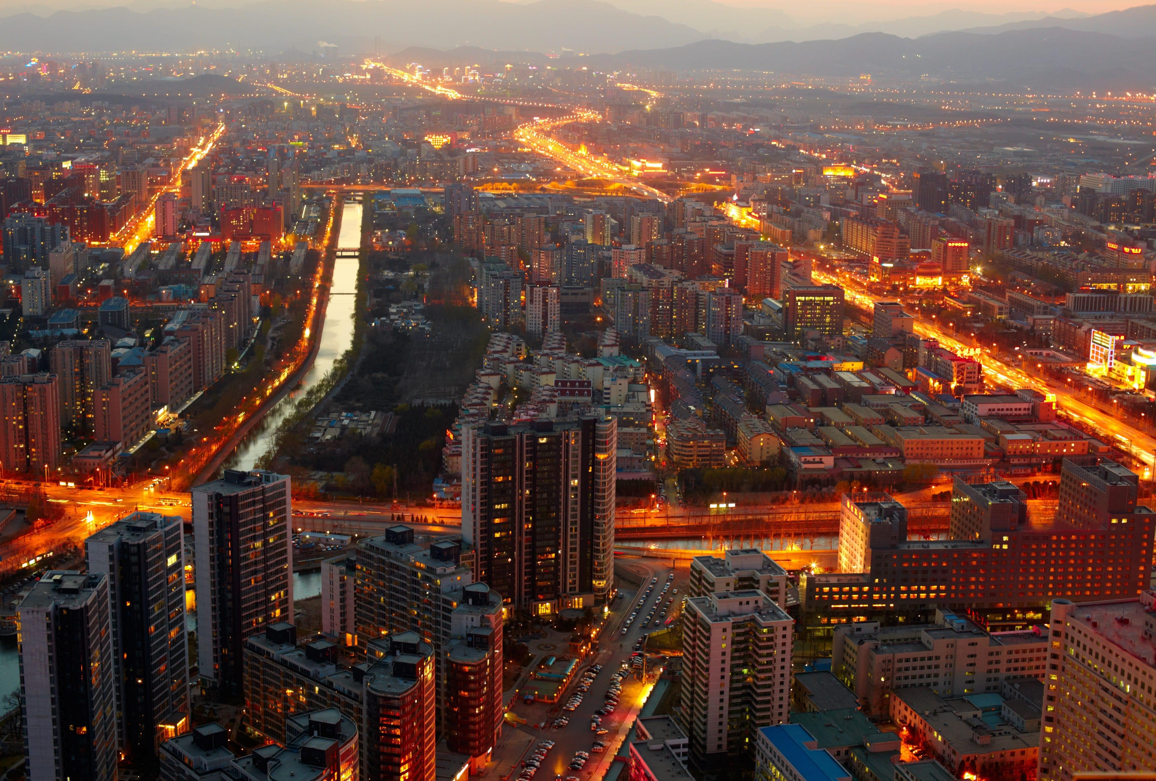 Peking HD pics