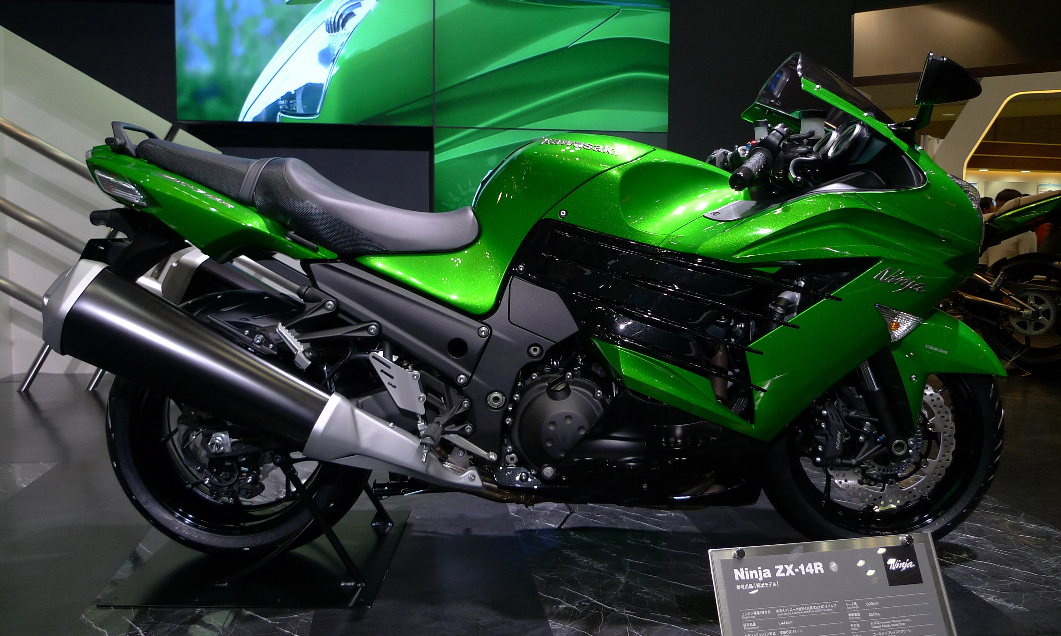 2012 Kawasaki Ninja ZX-14R Wallpapers hd