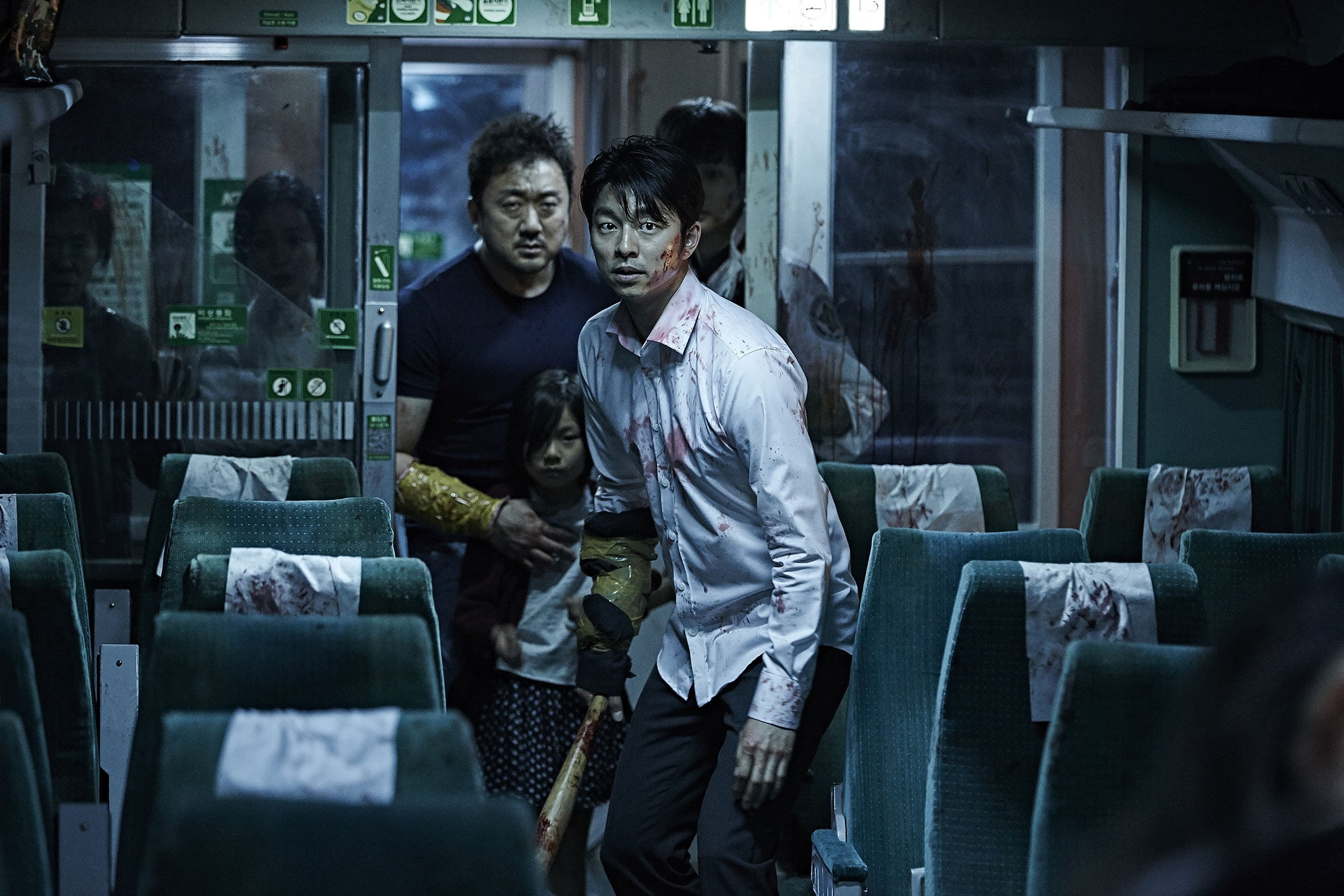 Train to Busan Wallpapers hd