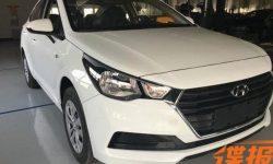 Hyundai Solaris 2 Backgrounds