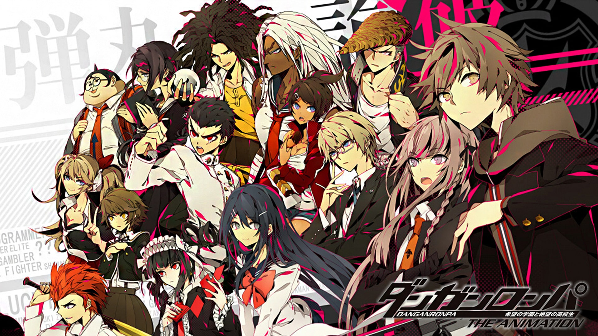 Danganronpa: Trigger Happy Havoc HD pics