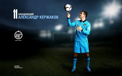 Alexander Kerzhakov Download