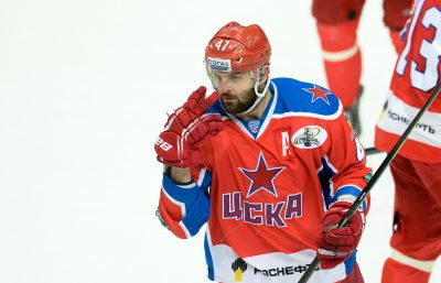 Alexander Radulov Wallpapers
